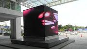 Buy LED Video Wall & Display Screens